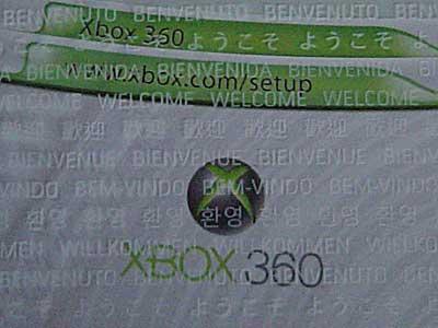 20061017_3.jpg