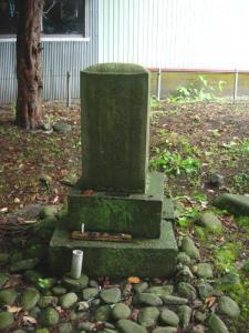 山本泰次郎の墓