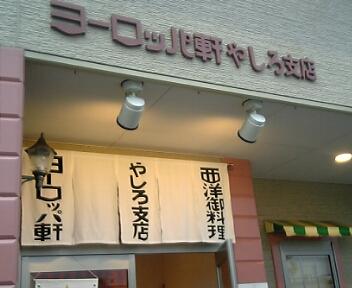 20050522181504