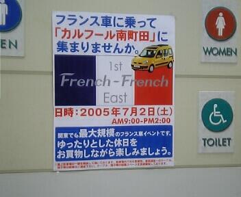 20050702150306