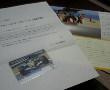 20050920191812