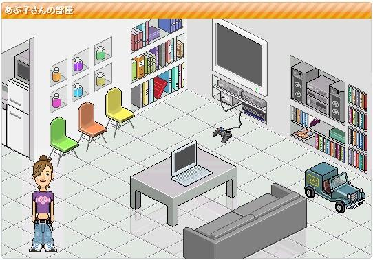 abko-room.jpg