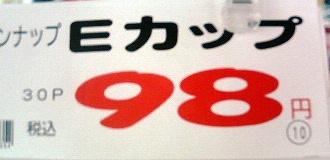 200604241605000.jpg