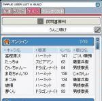 Maple0247.jpg