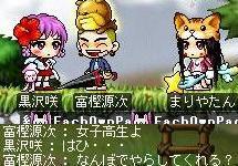 Maple0937.jpg