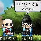 Maple1480.jpg
