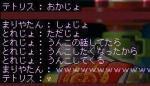 Maple1919.jpg