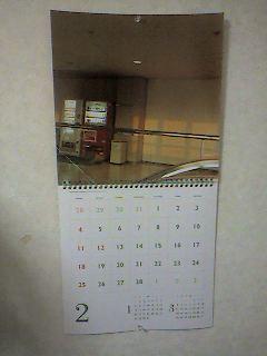 よつばとカレンダー