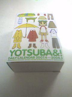 yotsubatocalwndar-1.jpg