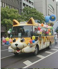 リアル猫バス発見!