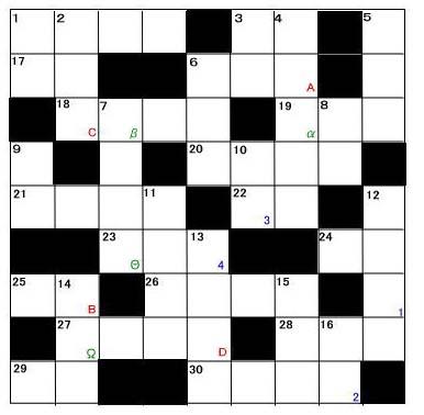クロスワード白黒