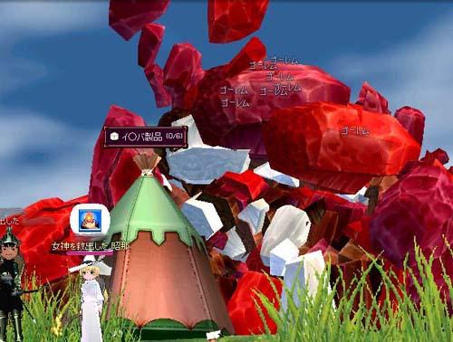mabinogi_2005_08_05_003.jpg