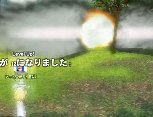 mabinogi_2005_08_07_008.jpg