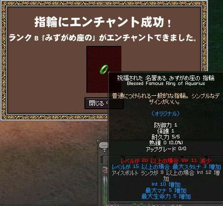 mabinogi_2005_08_29_009.jpg