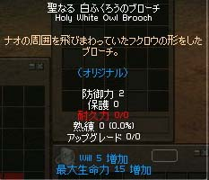 mabinogi_2005_08_29_010.jpg