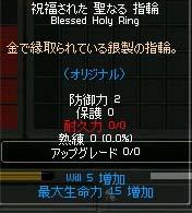 mabinogi_2005_08_29_011.jpg
