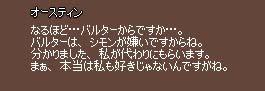 mabinogi_2005_09_03_007.jpg