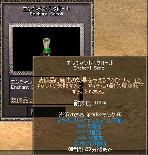 mabinogi_2005_09_04_002.jpg