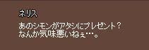 mabinogi_2005_09_04_012.jpg