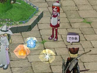mabinogi_2005_09_10_024.jpg