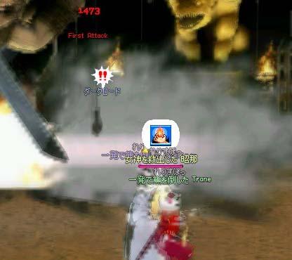 mabinogi_2005_09_10_031.jpg