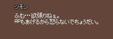 mabinogi_2005_09_12_006b.jpg
