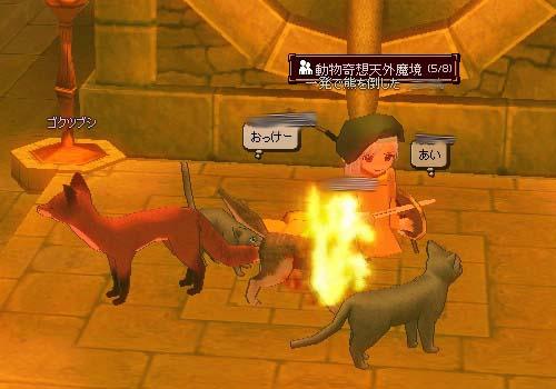 mabinogi_2005_09_13_009.jpg