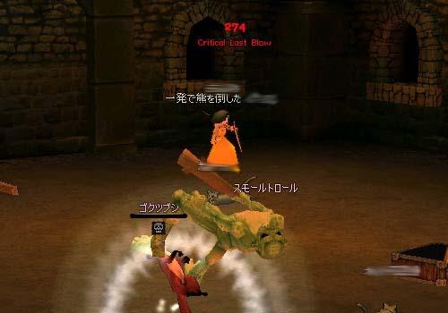 mabinogi_2005_09_13_014.jpg