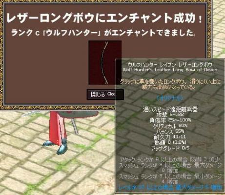 mabinogi_2005_09_28_006.jpg
