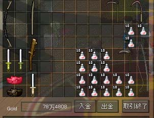 mabinogi_2005_09_28_011.jpg