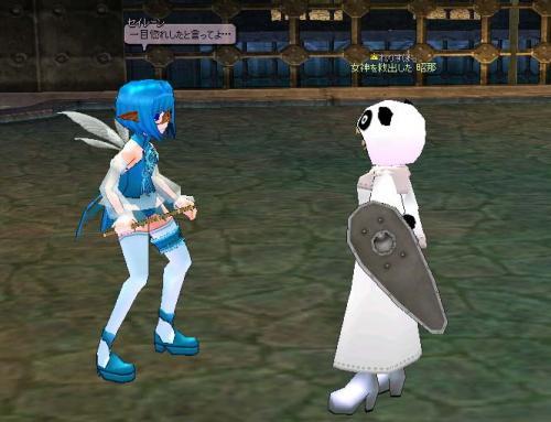 mabinogi_2005_10_03_024.jpg