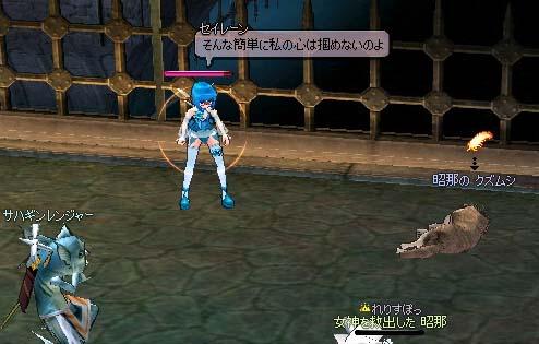 mabinogi_2005_10_03_025.jpg