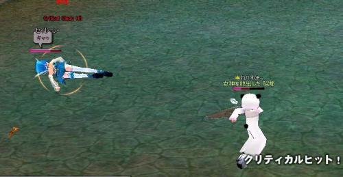 mabinogi_2005_10_03_027.jpg