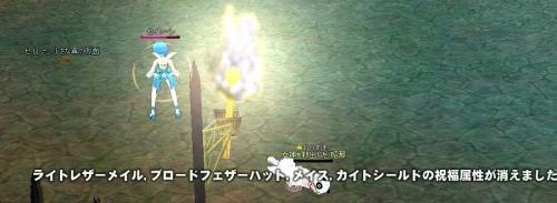 mabinogi_2005_10_03_028.jpg