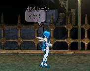 mabinogi_2005_10_03_030.jpg