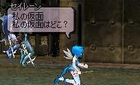 mabinogi_2005_10_03_031.jpg