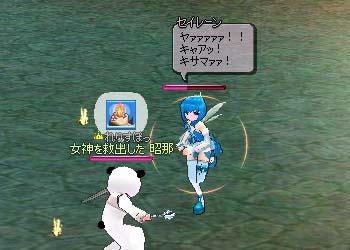 mabinogi_2005_10_03_034.jpg