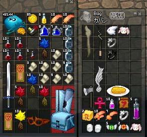 mabinogi_2005_10_03_044.jpg