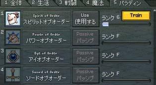 mabinogi_2005_10_24_005.jpg