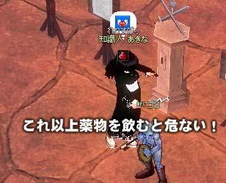 mabinogi_2005_10_26_016.jpg