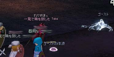 mabinogi_2005_10_27_098.jpg