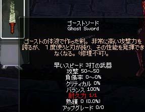 mabinogi_2005_10_27_102.jpg
