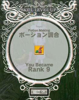 mabinogi_2005_11_08_006.jpg