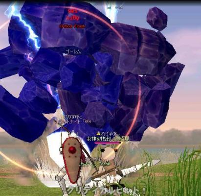mabinogi_2005_11_12_002.jpg