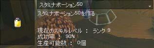 mabinogi_2005_11_13_001.jpg