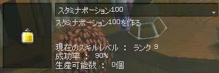 mabinogi_2005_11_13_002.jpg