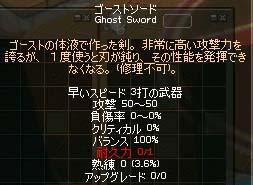 mabinogi_2005_11_19_025.jpg