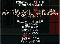 mabinogi_2005_11_19_026.jpg