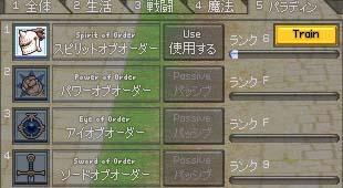 mabinogi_2005_12_03_005.jpg