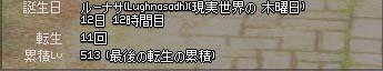 mabinogi_2005_12_03_006.jpg